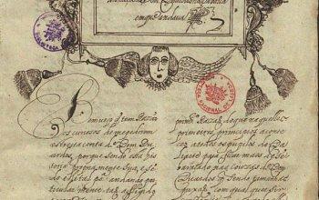 DUARDOS SEGUNDO II